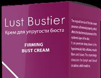 Lust Bustier - รีวิว - ครีม - pantip - ราคา - คือ - ดีไหม - ขายที่ไหน