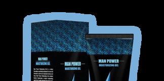 Man Power - pantip - ราคา - ดีไหม - รีวิว - คือ - ขายที่ไหน