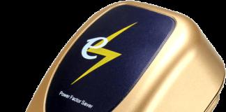 Power Saving Factor - รีวิว - pantip - คือ - ขายที่ไหน - ดีไหม - ราคา