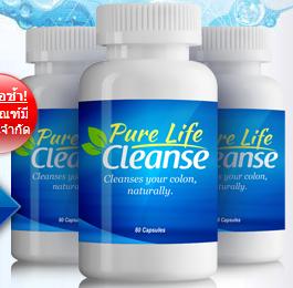 Life Cleanse – ขายที่ไหน – ดีไหม – ราคา – รีวิว – คือ – pantip