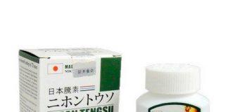 Japan Tengsu - ขายที่ไหน - ดีไหม - ราคา - รีวิว - คือ - pantip
