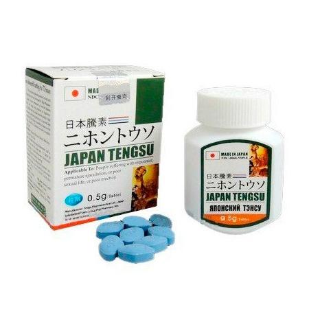 Japan Tengsu - วิธีใช้ - ดีไหม - คือ
