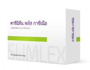 Slimlex - ขายที่ไหน - ดีไหม - ราคา - รีวิว - คือ - pantip