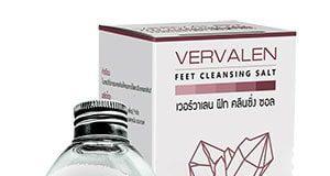 Vervalen - ขายที่ไหน - ดีไหม - ราคา - รีวิว - คือ - pantip