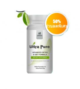 Ultra Pure - วิธีใช้ - ดีไหม - คือ