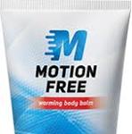 Motion Free - คือ - ขายที่ไหน - ราคา - pantip - ดีไหม - รีวิว