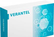 Verantel - รีวิว - คือ - ขายที่ไหน - ดีไหม - pantip - ราคา