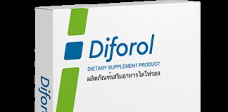 Diforol - ขายที่ไหน - รีวิว - คือ - pantip - ดีไหม - ราคา
