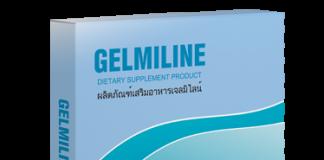 Gelmiline - รีวิว - คือ - pantip - ขายที่ไหน - ดีไหม - ราคา