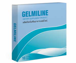 Gelmiline - วิธีใช้ - คือ - ดีไหม
