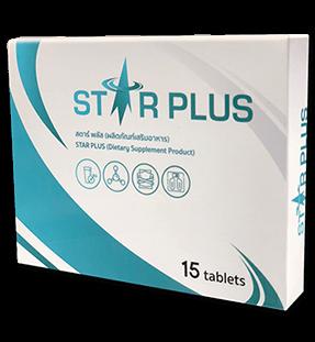 Star Plus - รีวิว - คือ - ดีไหม - ราคา - pantip - ขายที่ไหน