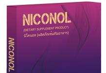 Niconol - pantip - ขายที่ไหน - รีวิว - คือ - ดีไหม - ราคา