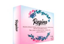 Regina - ขายที่ไหน - ดีไหม - ราคา - pantip - รีวิว - คือ