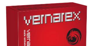 Vernarex - ราคา - pantip - ขายที่ไหน - รีวิว - คือ - ดีไหม